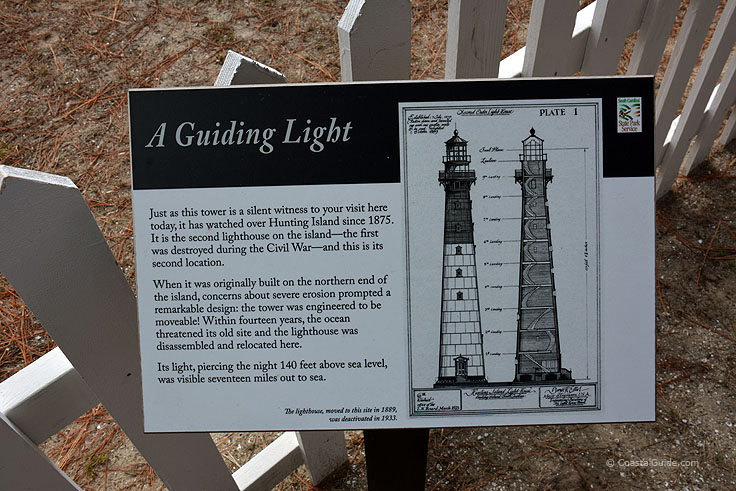 Hunting island Light construction